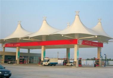 汽车膜结构加油站遮阳棚