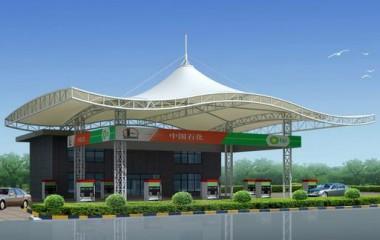 伞形膜结构加油站雨棚